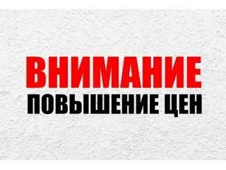 Внимание! Повышение цен на кондиционеры Samurai в Украине.