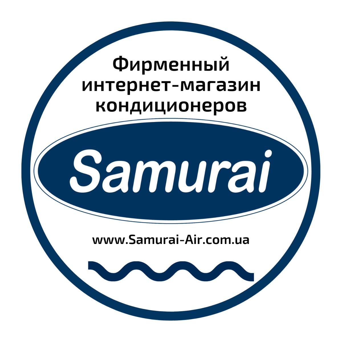 Кондиционеры Самурай - фирменный магазин Samurai - купить в Украине